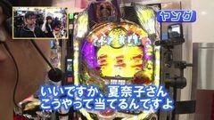 #263 ヒロシ・ヤングアワー/水戸黄門III/動画