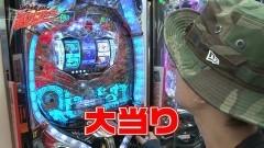 #28 遊びに行こう/獣王 覚醒/萌エキサイト/沖ドキ/凱旋/動画