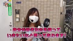 #181 笑門/まどマギ2/動画