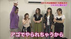 #47 ガチスポ/北斗転生/凱旋/ガルパン/動画