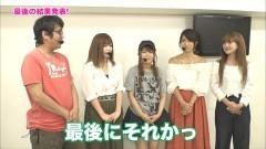#54 ガチスポ/GANTZ/北斗の拳7/テラフォーマーズ/動画
