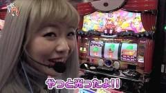 #48 笑門/マイジャグラーIV/動画