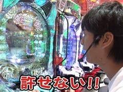 #23 ブラマヨ吉田のガケっぱち!!ヒラヤマン/佐竹一郎(ストライク)/動画