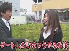#30 ブラマヨ吉田のガケっぱち!!ヒラヤマン/井本貴史(ライセンス)/動画