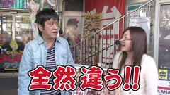 #137 ガケっぱち!!/大野大介(マテンロウ)/動画