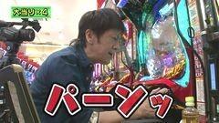 #162 ガケっぱち!!/萌木七海/動画