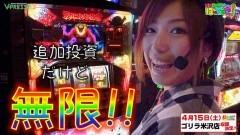 #35 はっちゃき/戦国コレクション2 前編/動画