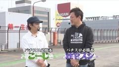 #4 パチバトS「シーズン3」/北斗の拳 転生の章/番長A/動画