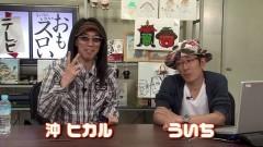 #420 おもスロ/総集編/動画