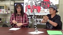 #423 おもスロ/総集編4/動画