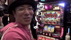 #437 おもスロ/ハーデス/主役は銭形2/動画