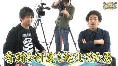 沖と魚拓の麻雀ロワイヤル RETURNS 第188話/動画