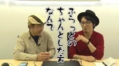 #110 ふらっと5/バジ絆/エウレカAO/ダンまち/動画