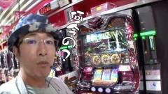 #384 おもスロ/ハーデス/パチスロ ボンバーパワフルIII/動画