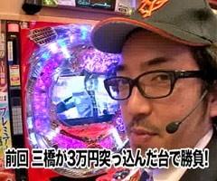 #61木村魚拓の窓際の向こうにフナムシ/動画