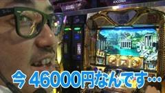 #15船長タック/バジリスク�U/創聖のアクエリオン�U/動画