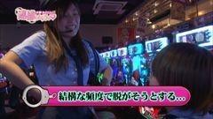 #15 逮捕しちゃうゾ/ハナビ/スロAKB48/スロラブ嬢/バジ絆/動画