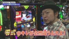 #57 嵐と松本/バジリスク〜甲賀忍法帖〜III/動画