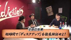 #71 嵐と松本/パチスロ ディスクアップ/動画