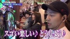 #102 嵐と松本/エウレカ3/動画