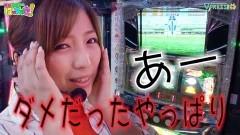 #37 はっちゃき/GI優駿倶楽部 後編/動画