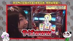 #148 笑門/総集編Part8/動画