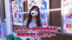 #182 笑門/まどマギ2/ハイパーブラックジャック/動画