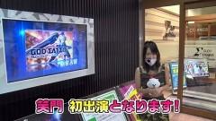 #183 笑門/戦国乙女2〜深淵に輝く気高き将星〜/動画