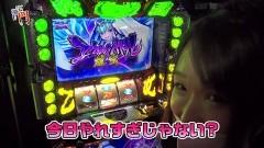 #184 笑門/戦国乙女2〜深淵に輝く気高き将星〜/動画