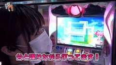 #186 笑門/まどマギ2/動画