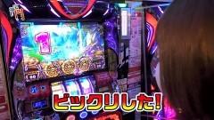 #191 笑門/アナターのオット!?はーです/動画