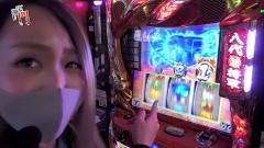 #198 笑門/吉宗3/動画