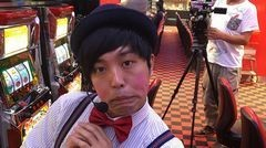 #19 御陽気者/スーパーリノMAX/動画