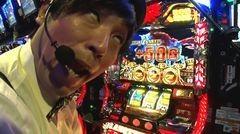 #21 御陽気者/アナザーゴッドハーデス/動画
