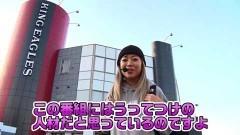 #9 笑門/アナザーゴッドハーデス-奪われたZEUSver.-/動画
