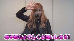 #20 笑門/押忍! サラリーマン番長/動画