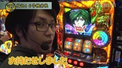 #94 スロじぇくとC/鏡/星矢 海皇SP/朋友/猛獣王 王者の咆哮/動画