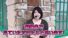 #117 笑門/OVER‐SLOT「AINZ OOAL GOWN絶対支配者光臨」/動画