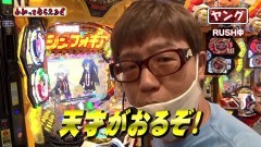 #207 わかってもらえるさ/シンフォギア2/北斗無双/動画