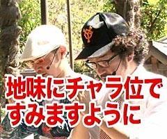 #34木村魚拓の窓際の向こうにデラ☆とよまる/動画