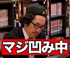#47木村魚拓の窓際の向こうにとっぱち/動画