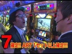 #118 木村魚拓の窓際の向こうに辻ヤスシ/動画