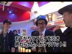 #119 木村魚拓の窓際の向こうに辻ヤスシ/動画