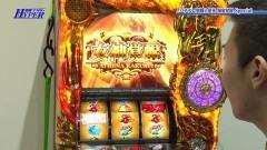 #55 パチテレ情報+HY/CRFゴルゴ13/聖闘士星矢 海皇覚醒Special/動画
