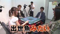 沖と魚拓の麻雀ロワイヤル RETURNS 第87話/動画