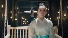 恋恋江湖〜運命の愛の見つけ方〜 #10(字幕)/動画
