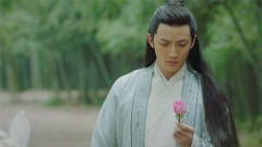 恋恋江湖〜運命の愛の見つけ方〜 #20(字幕)/動画