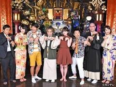 稲川淳二の怪談グランプリ2015/動画