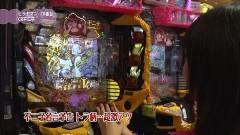 #56 満天アゲ×2/麻雀ドラム/哲也/北斗7/不二子/CRハーデス/動画