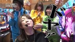 #58 満天アゲ×2/喰霊 零/慶次2/まどマギ/シンフォギア/動画